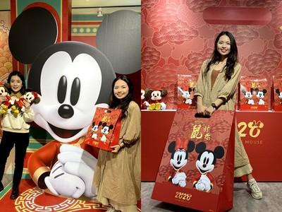 迪士尼鼠年期間限定店台中開幕!