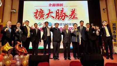 永慶南區尾牙慶推升業績成長5成