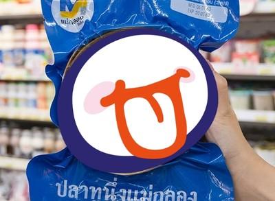 泰國小7無極限!新品推「超狂懶人福音」