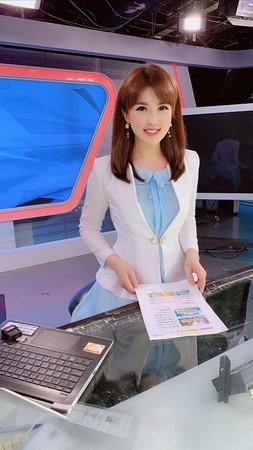 美女主播陳海茵「長期被收視率綁架」:很灰心 今晚播完暫別主播台3個月