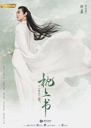 ▲孫千、黃俊捷《萌醫甜妻》。(圖/萌醫甜妻微博)