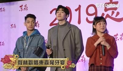 「悶騷3人組」李友廷同框吳霏、楊碧琪合體
