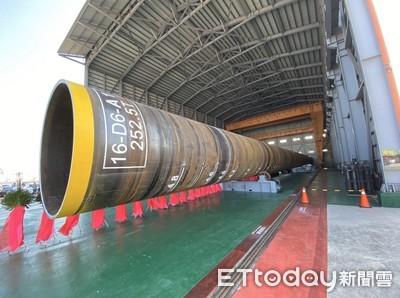 台電首支國產鋼管樁完工「拚今年底來電」 離岸風電2025創逾千億產值