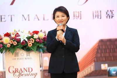 麗寶Outlet Mall二期開幕 盧秀燕盛邀來台中玩