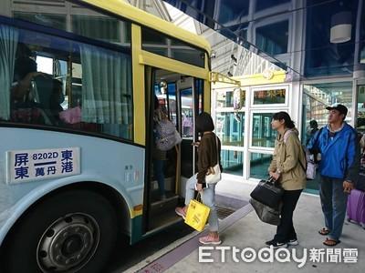 「台灣好行」路線春節假期 電子票證半價優惠