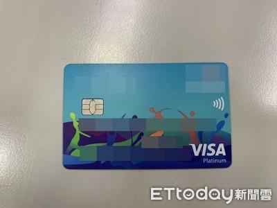 撿到信用卡「盜刷買高鐵票」 慘付27.8倍代價!