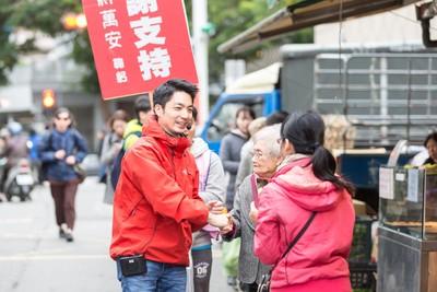 選黨主席 蔣萬安:沒規畫!黨的改造絕不缺席