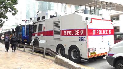 香港「天下制裁」集會中環登場