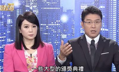 谷懷萱閃辭《面對面》內幕曝光