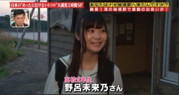 ▲▼日本清純學生妹畢業闖東京做酒店。(圖/翻攝自Twitter/miyabin_yn)