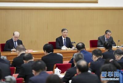 中共召開對台工作會議 汪洋:台海更嚴峻