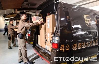 企業送禮、電商網購一波波 物流業者UPS延長春節前服務時間搶市