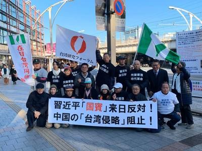 習近平將訪東京 日人百萬連署反對