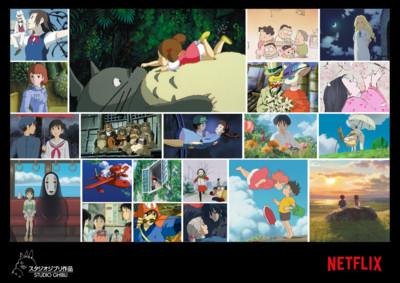 二月起Netflix將上線21部吉卜力經典電影