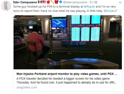 玩家把PS4接螢幕邊玩邊等飛機