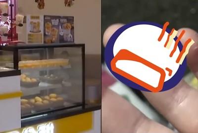 買奶茶!5歲童手放櫥窗遭電擊燒焦