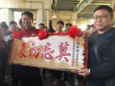 陳柏惟:支持罷免票,讓韓國瑜自由