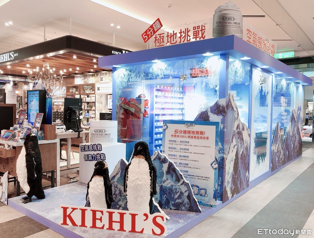 ▲Kiehl's極地鑿冰快閃活動 。(圖/記者張毓容攝、品牌提供)