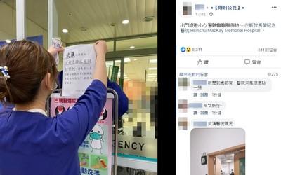 竹馬疑有武漢肺炎 疾管署:已撤公告
