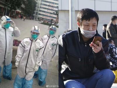 武漢醫生爆哭坦承害怕 男神現身打氣