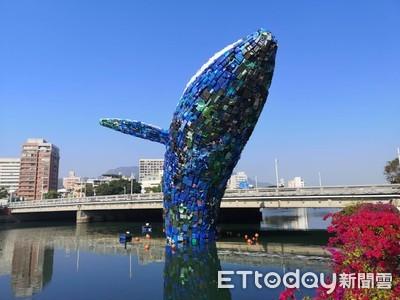 廢棄料變藝術品!韓國瑜大讚愛之鯨