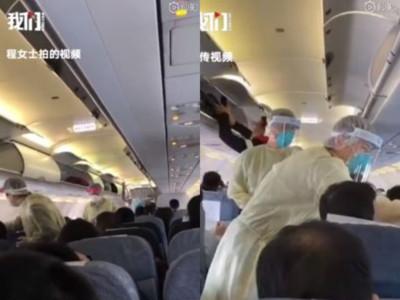 澳門確診第2例武漢肺炎「機場就發燒」