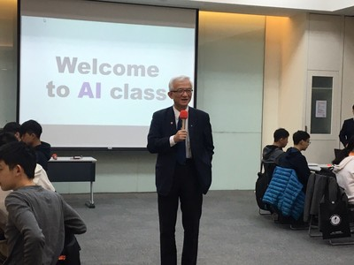 全民AI教育鏈結108課綱 引領年輕學子提升競爭力
