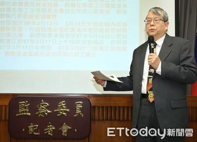 高榮志/陳師孟提出司法問題?最後還是「政治解決」?