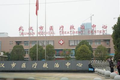 柯文哲指示12醫院加開「類流感」特別門診