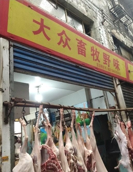 ▲▼武漢華南海鮮市場販售活野味,懷疑是武漢肺炎來源。(圖/翻攝微博)