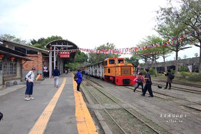 嘉義親子遊蒜頭糖廠搭復古小火車