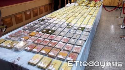 中南部最大毒梟落網 起獲196塊海洛因磚