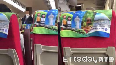 自強號引擎突冒白煙!旅客驚喊:太可怕了