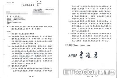 收到中選會公文!罷韓團體「6大關鍵」提醒
