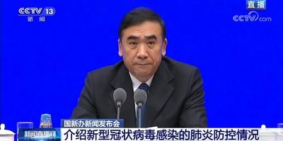 武漢肺炎440例死亡9例 中國官方說明