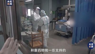 中國官方:已出現人傳人和醫務人員感染