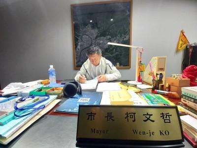 犧牲市府員工 柯文哲拆重慶高架