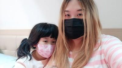 武漢肺炎/媽媽站出來保平安!