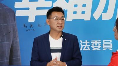 國民黨主席補選 江啟臣:拼了命