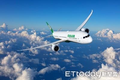 長榮航飛安再下一城 德國評比躋身前十大全球最安全航空公司