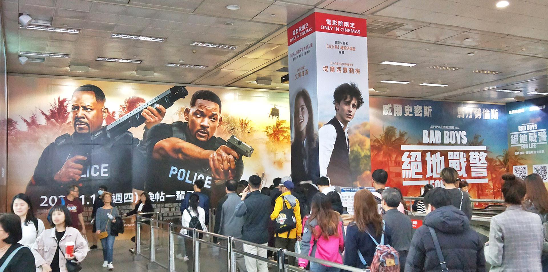 台北捷運廣告刊登 忠孝復興站巨幅壁貼 絕地戰警