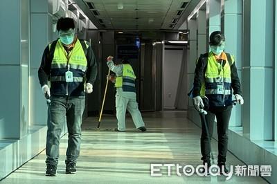 桃機防範疫情消毒 防疫全面升級
