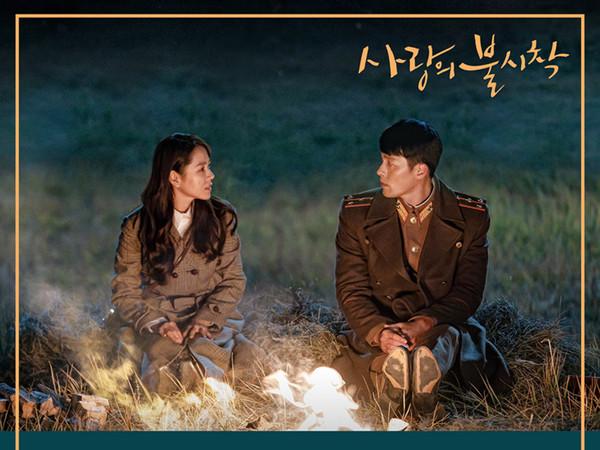▲韓劇《愛的迫降》掀起追劇潮。(圖/翻攝自臉書/tvN Drama)