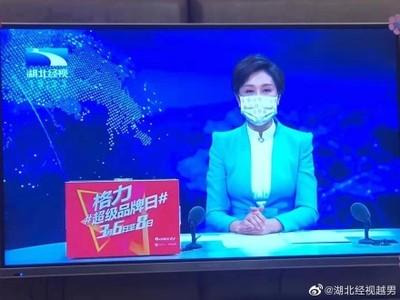 武漢女主播、記者「戴口罩播新聞」