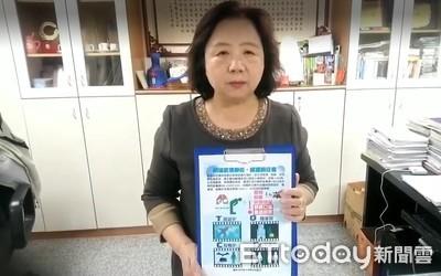 衛生局呼籲民眾勿傳播疫清消息以免被罰