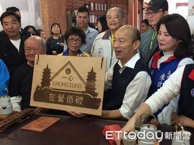 去年遭爆料打麻將韓國瑜講過年計畫!
