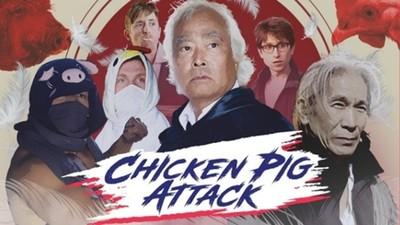 抱著雞的男人回來了!魔性神曲「雞攻擊之術」出續集 過年團圓就聽這首