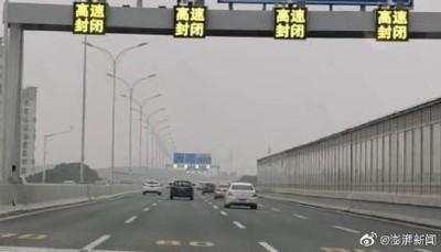 民眾開車遠離武漢 湖北封閉高速公路