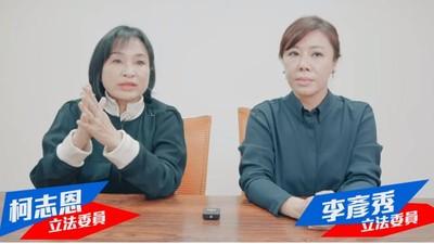 「李柯太太」談國民黨:被想太多的人耽誤
