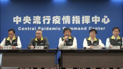 武漢肺炎新增45例通報 54名隔離檢驗中